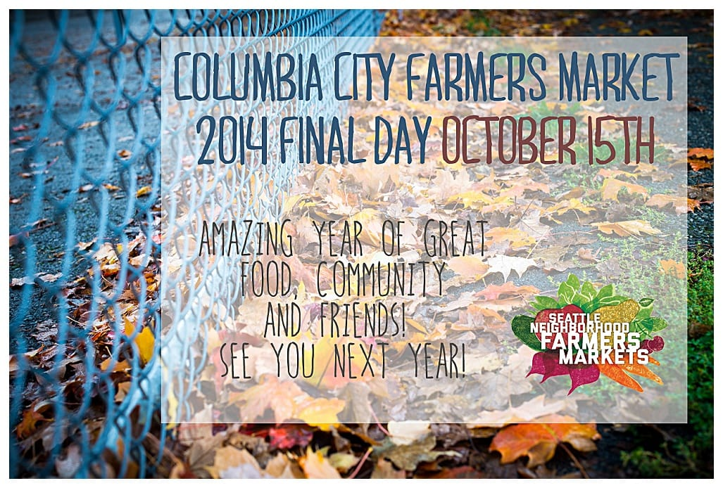 columbia city farmers market